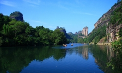 The Rich History of Wuyi